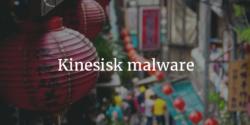 Blue Termite - Cloudy Omega & Emdivi - kinesisk malware
